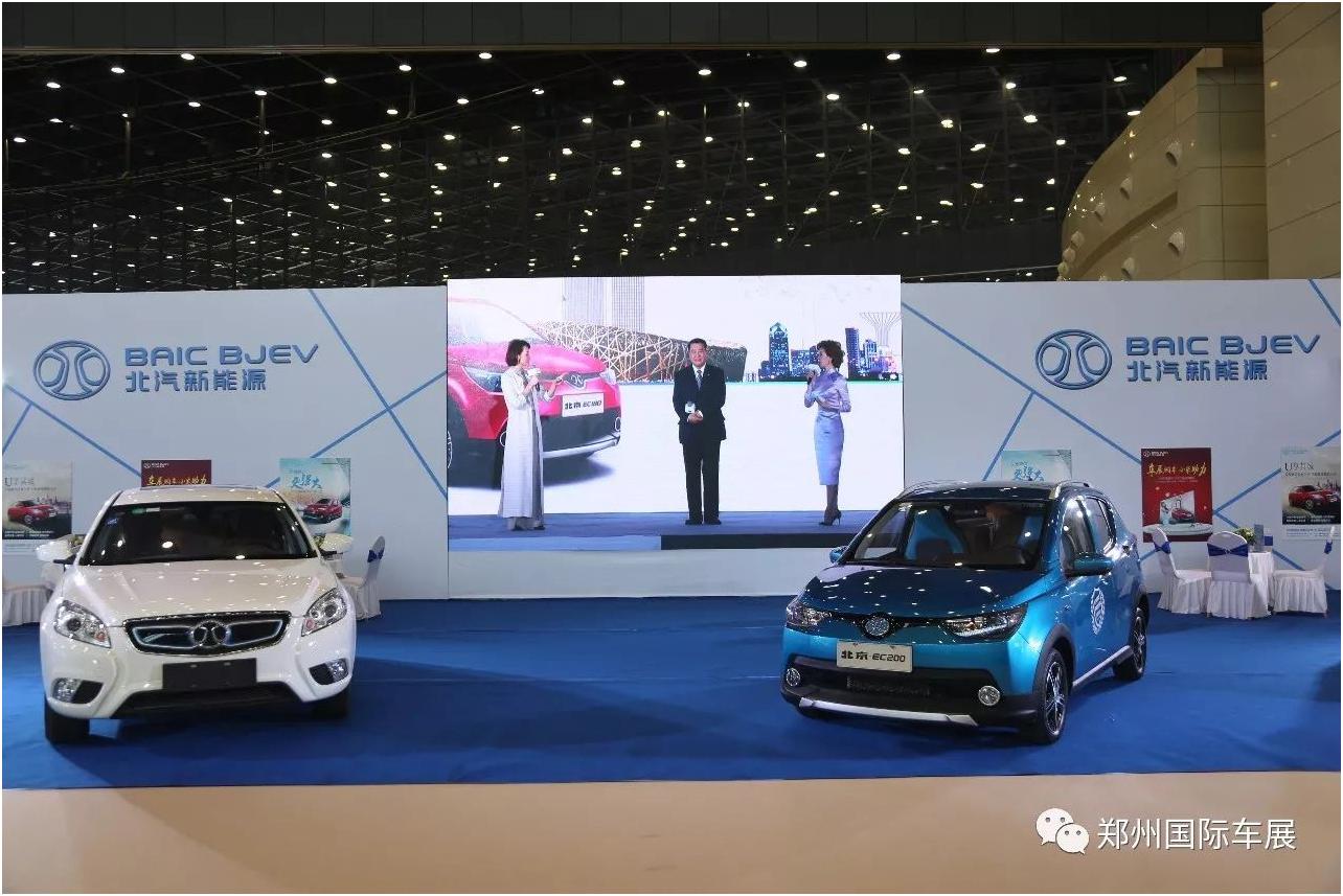 2017郑州国际车展今日盛大开幕