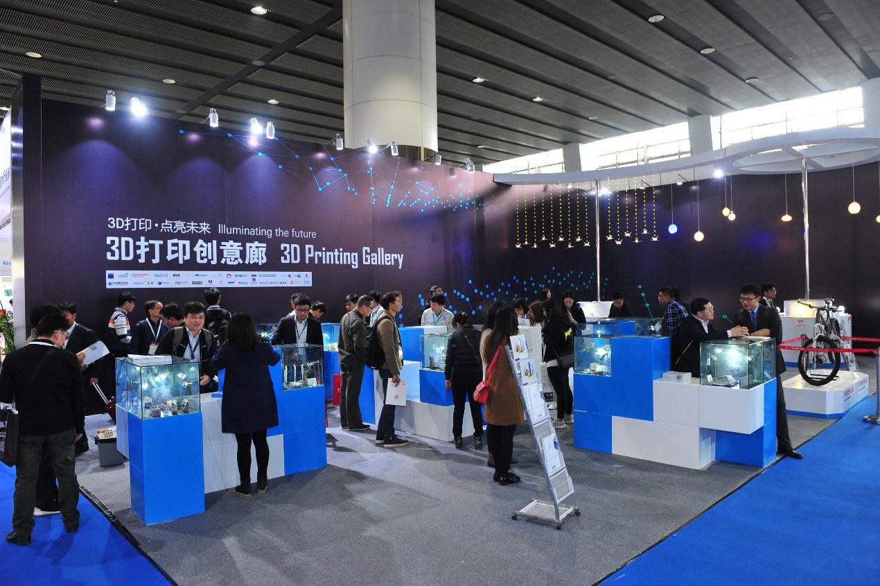 广州国际3D打印展览会3月绽放羊城