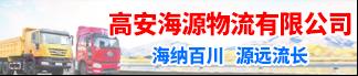 皇冠8868手机版 官方网站交易网三分之一广告位