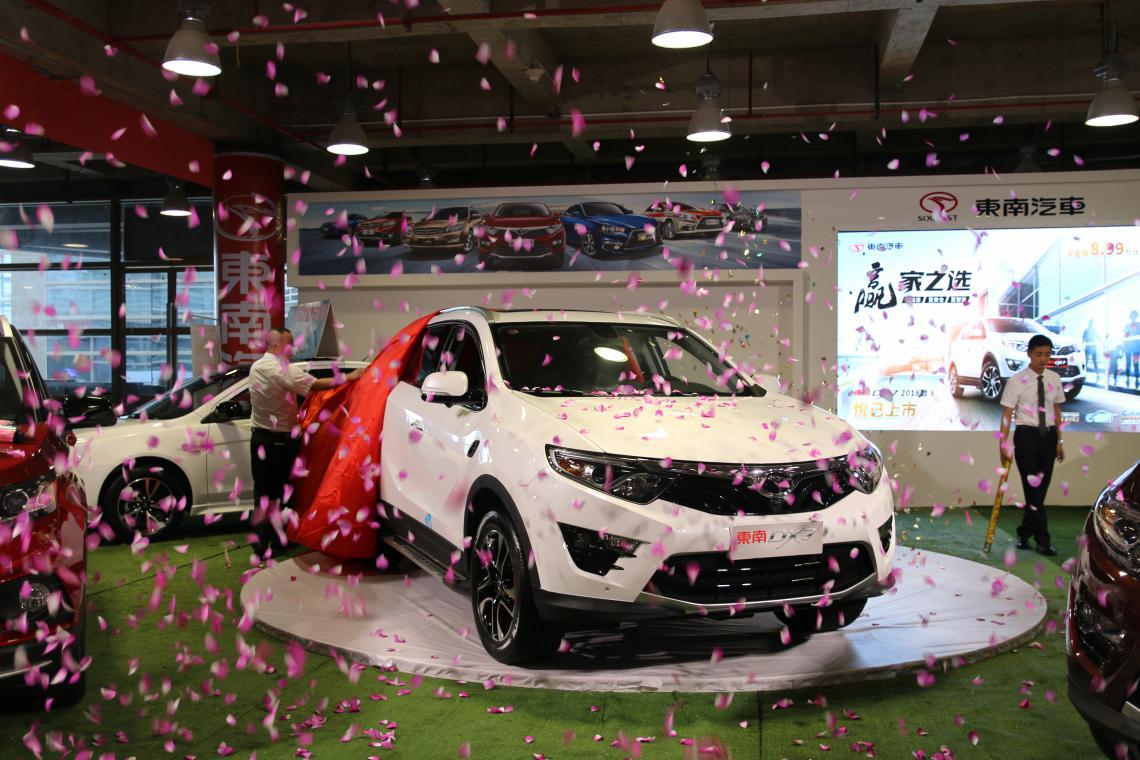 超强阵容来袭 买车就到贵阳国际车展!