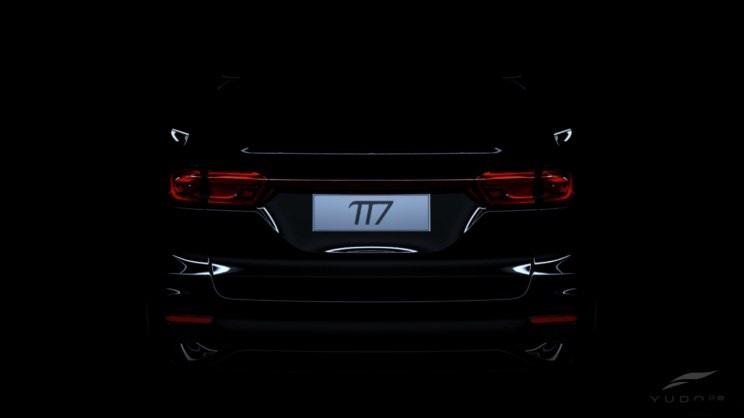 北京车展发布 云度π7预告图公布