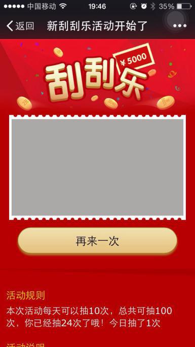 中国博猫娱乐游戏城:车城庆五一 百万豪礼疯狂抢!
