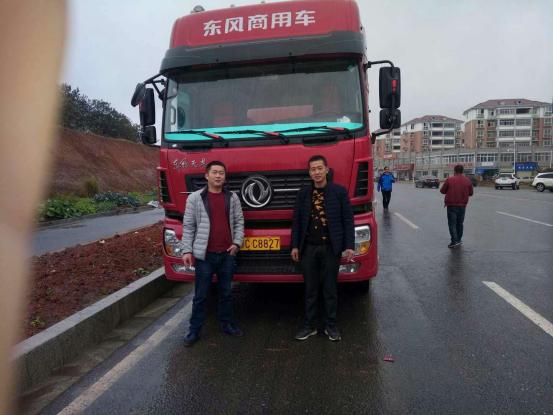 江西高安大广汽运有限公司