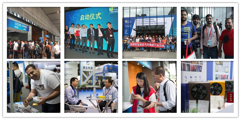 2019第16届广州国际车用空调及冷藏技术展览会