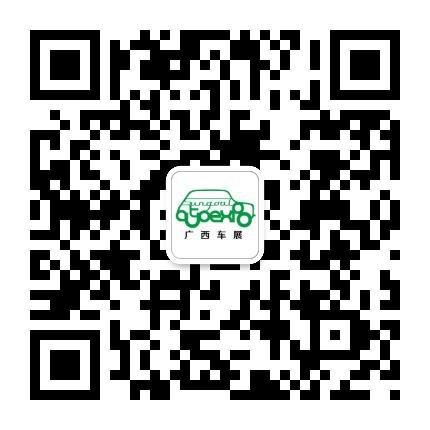 广西国际车展首届万人抖音大赛正式拉开帷幕