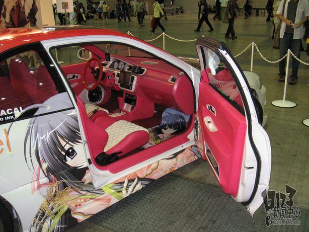 广西国际车展