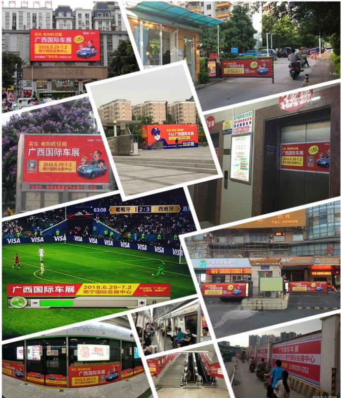 南宁国际大大大大大大大车展开幕在即