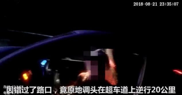 湖北46岁女司机高速逆行 警车喊话无视之后拦截