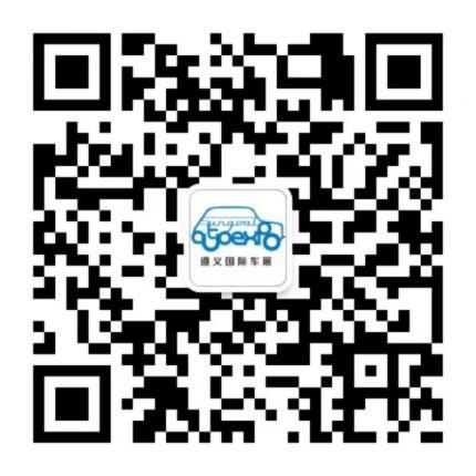 金秋红城车市巨作2018遵义国际车展圆满收官