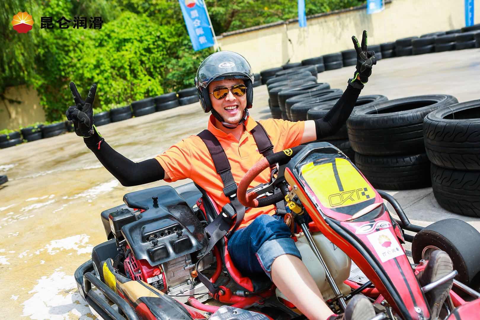 昆仑润滑车王争霸赛2018赛季拉开序幕