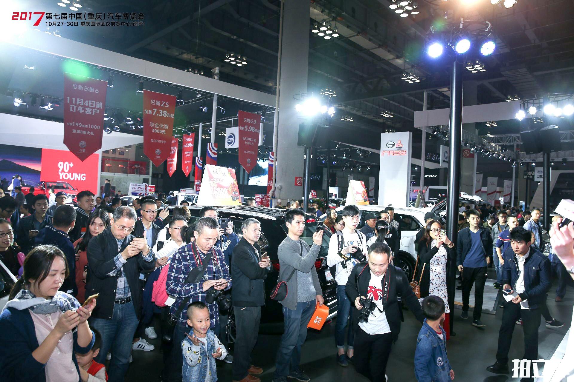 聚焦山城 2018第八届中国(重庆)汽车博览会扬帆起航