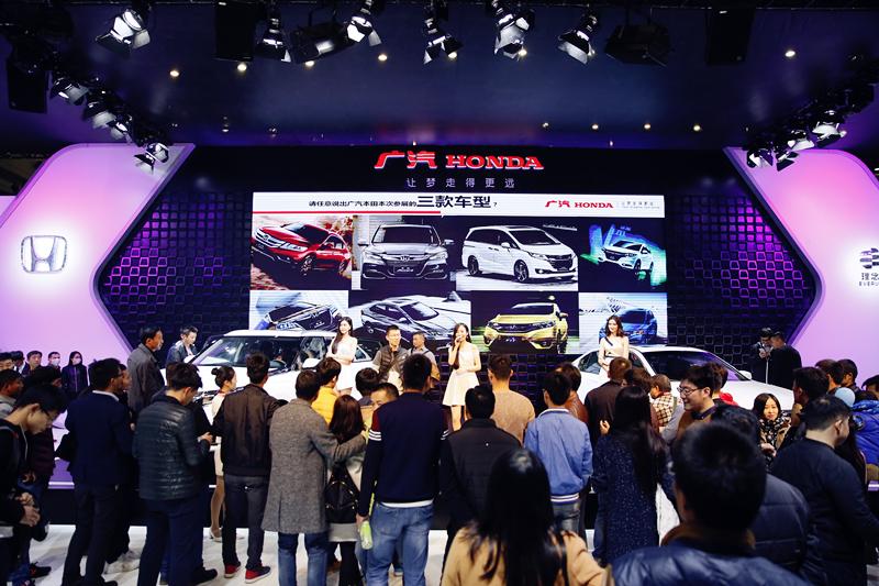 买车 咱河南人更信赖郑州国际车展!