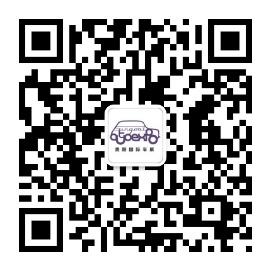 精彩推送:带你回顾往届贵阳汽车文化节