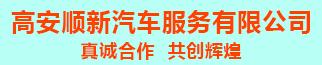 皇冠手机网址 官方网站交易网三分之一广告位