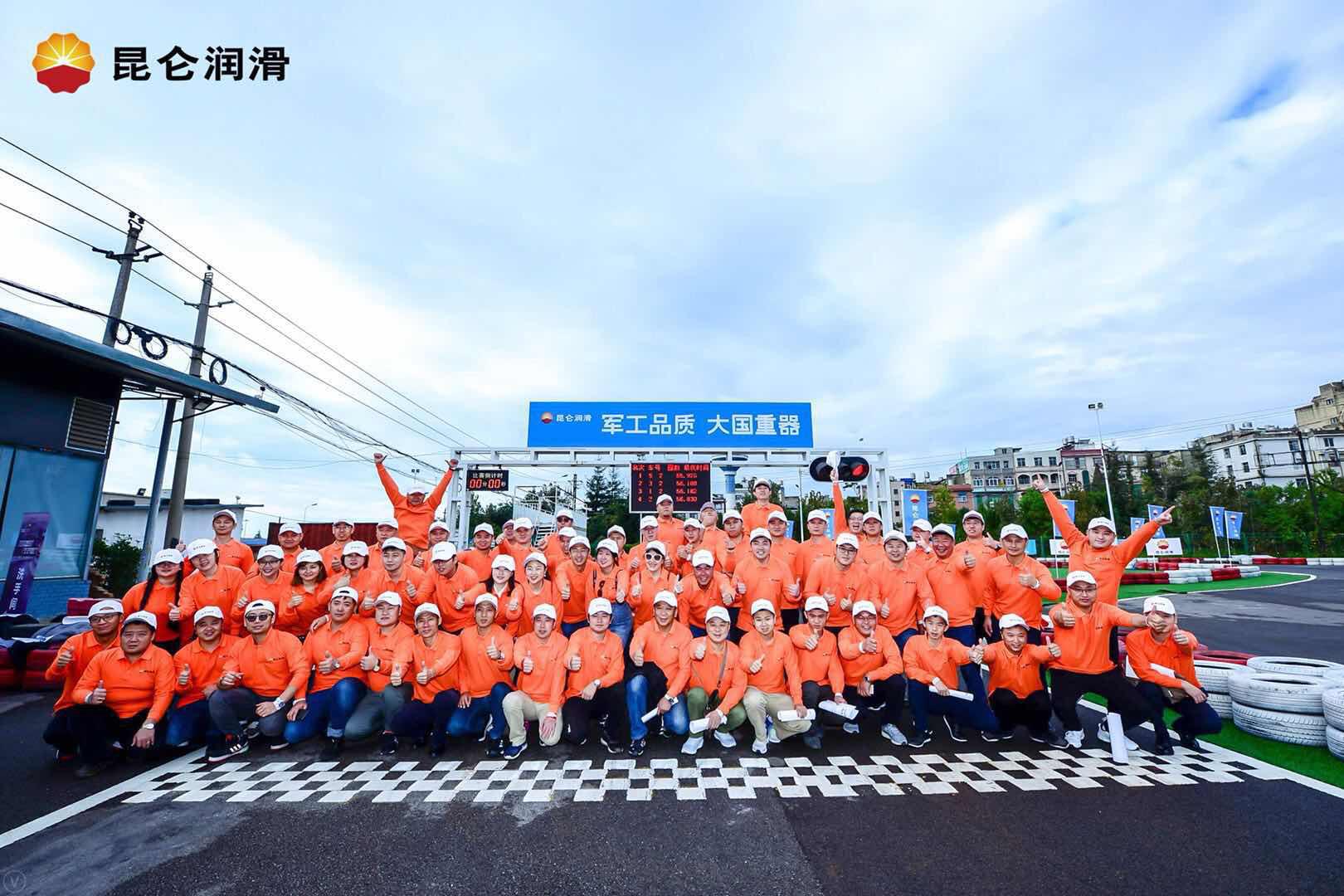 2018昆仑润滑车王争霸赛昆明站晋级赛完美落幕