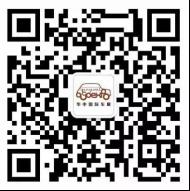 武汉车展免费索票正式上线