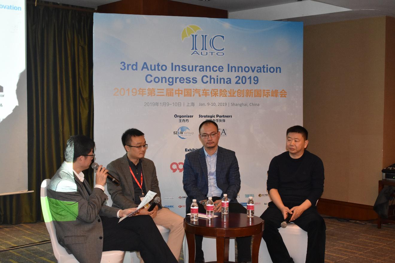 圆满落幕-2019第三届汽车保险业创新国际峰会(IIC Auto 2019)