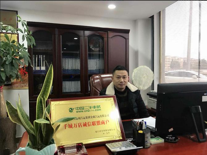 金成汽运荣获诚信联盟商户称号 优质服务获客户认可