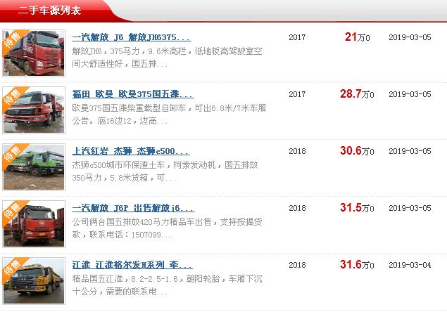"""高安伟通物流诚信为本 获""""千城万店诚信联盟商户""""称号"""