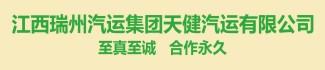 皇冠手机网址|官方网站交易网三分之一广告位