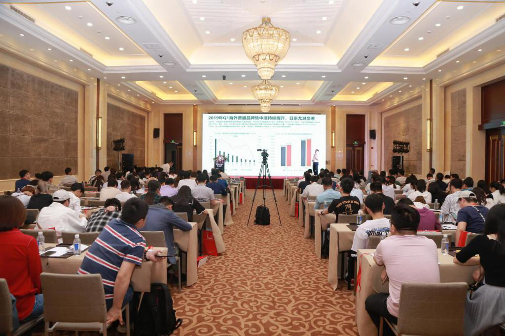 2019第二届中国汽车区域消费论坛华中峰会圆满举行