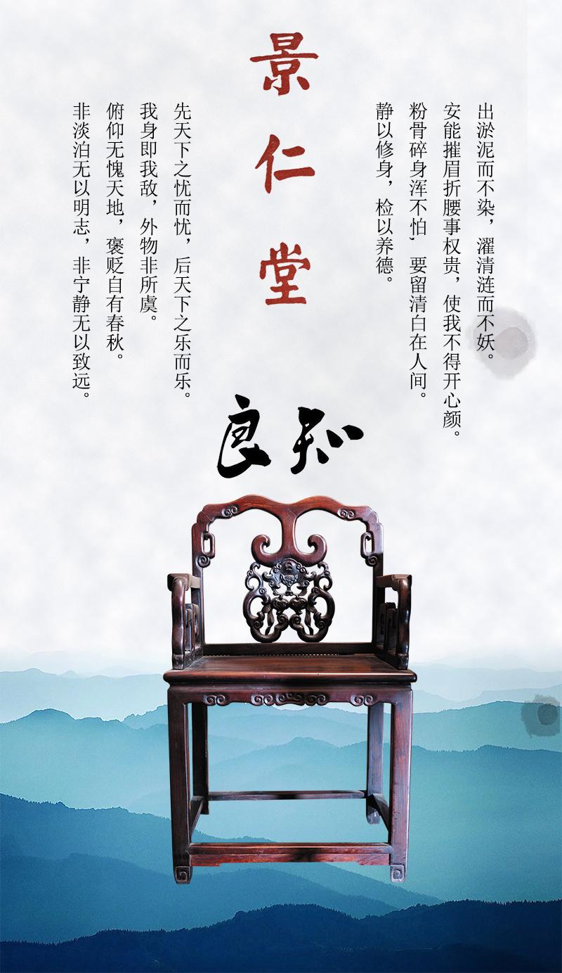 """""""景仁堂家具""""亮相9.8厦洽会"""