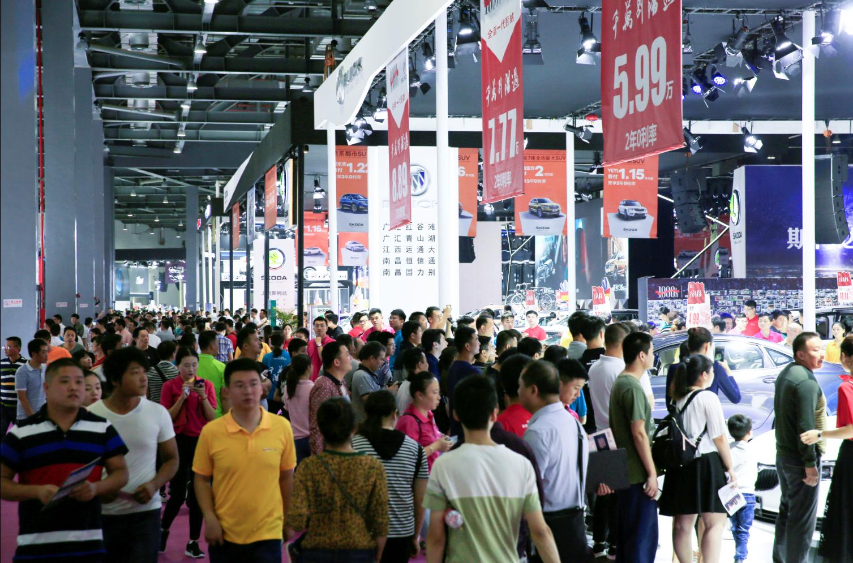 南昌国际车展盛大开幕 启动江西车市下半年攻势
