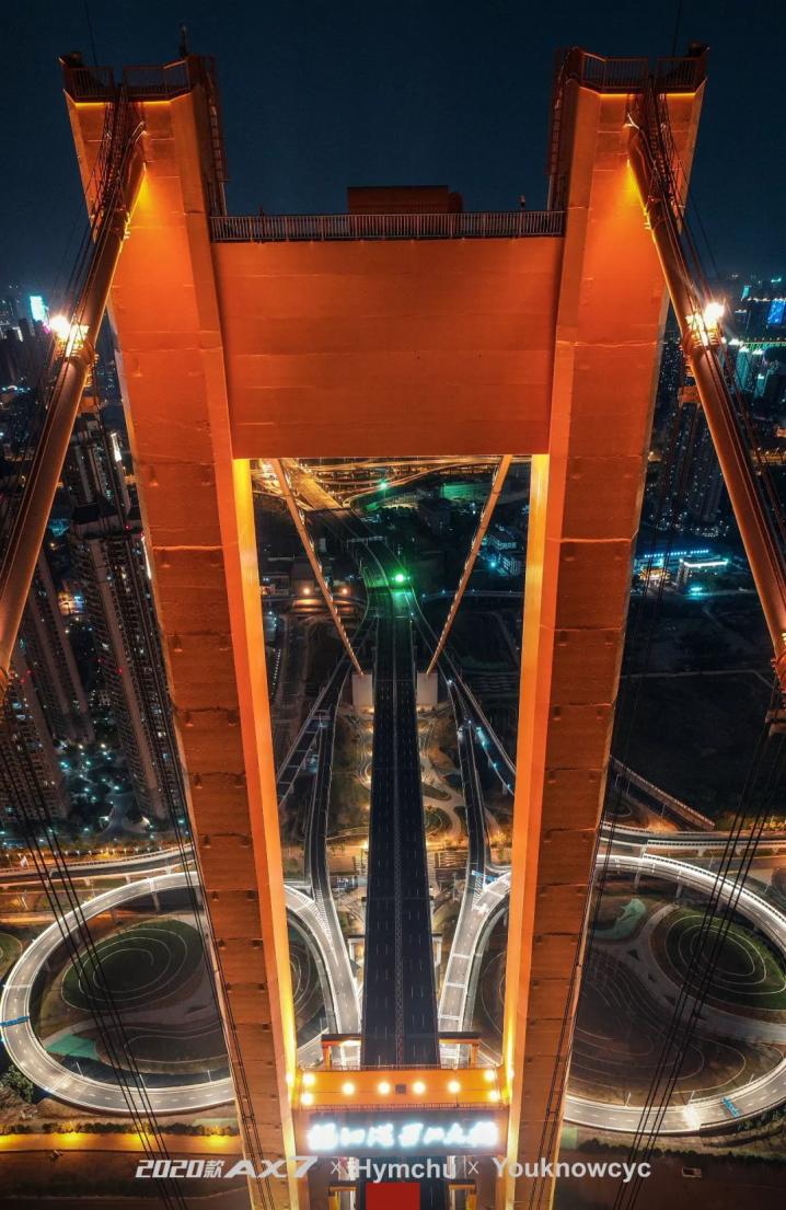 2020款AX7与杨泗港大桥共谱出彩荆楚