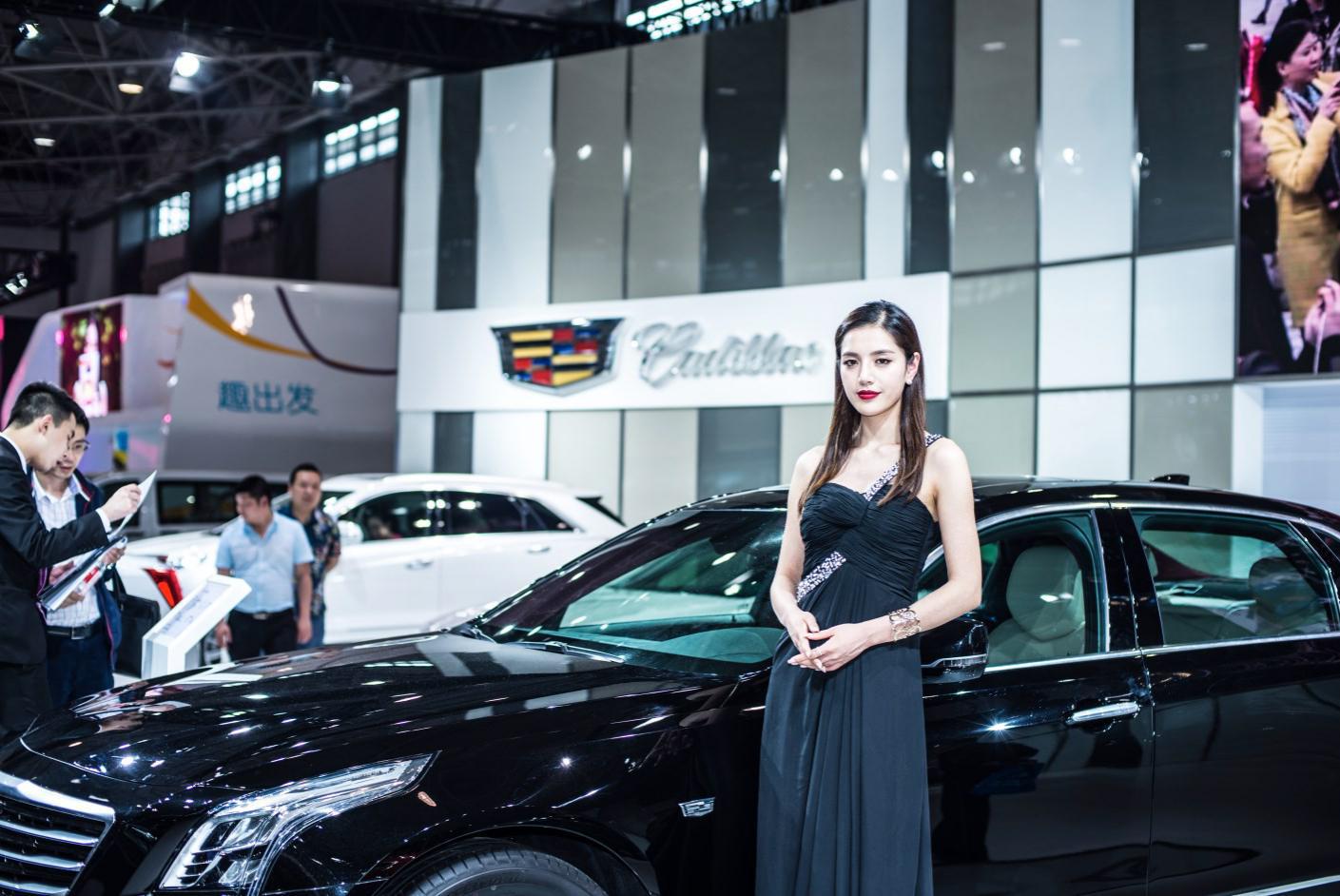 贵阳国际汽车展