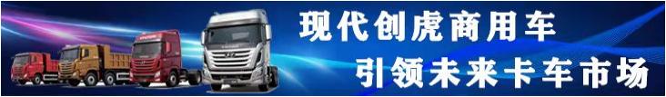 朱佰章百發物流二手車交易網廣告