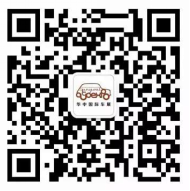 重磅!华中国际车展门票限量免费领!