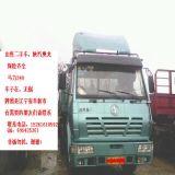 /pics/2012/05/03/thumb_img/20120503215120631.jpg