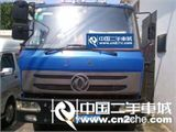 /pics/2012/06/21/thumb_img/20120621181651896.jpg