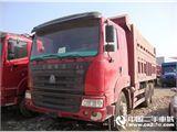 欧曼 福田 欧曼  ETX 9系重卡 340马力 8X4 自卸车(BJ3318DMPKJ-1)