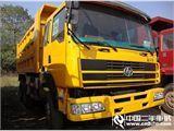 中国重汽 金王子 自卸车 重卡 266马力 8X4 (ZZ3311M3661C1/L1WAZ-32)