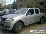 /pics/2012/09/15/thumb_img/20120915082239746.jpg