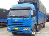 青岛解放 悍威(J5M) 载货车 重卡 220马力 6X2 前二后六  厢式(CA5203XX  0  1
