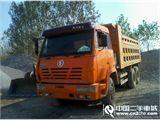 /pics/2012/12/02/thumb_img/20121202092922457.jpg