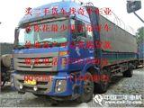 福田 欧曼 载货车 4x4 前四后四  580  2