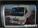 东风股份 小霸王 3.6米厢式货车