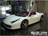 /pics/2013/11/19/thumb_img/20131119125306785.jpg