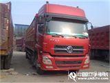 东风 天龙 载货车 重卡 290马力 8X4 前四后八
