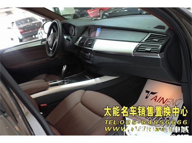 宝马 宝马5系 进口 2012款 528i xDrive 豪华型