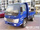 凯马 凯马 轻型自卸货车