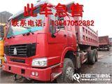 中国重汽 豪沃 自卸车 HOWO重卡 336马力 8X4 全铝制自卸车(QDZ3310ZH46W)