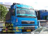 青岛解放 新大威 载货车 240马力  6X4 前四后六