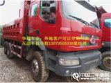 东风柳汽 霸龙 自卸车 507重卡 290马力 6X4 前四后六