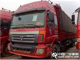 福田 欧曼 载货车 ETX-6系  8×4 前四后八  重载型 轴距1800 共轨2  1359  1