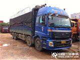 福田 欧曼  ETX 6系重卡 290马力 8X4 栏板载货车(BJ1313VPPJJ-4)  1359  1