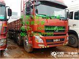 东风 天龙 载货车 重卡 260马力 8X4 前四后八  21  1
